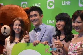 LINE: A New Launch Mobile Messenger App in Malaysia