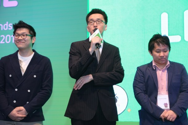 LINE Press Conference 2 - Jin-woo Lee, General Manager of Global LINE Bu...
