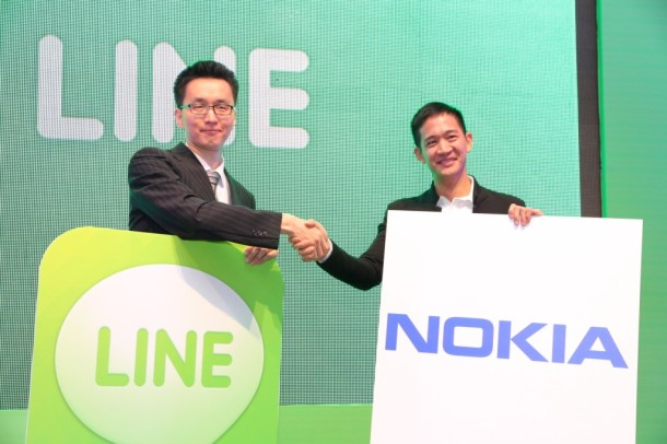 LINE Press Conference 5 - Jin-woo Lee, General Manager of Global LINE Bu...