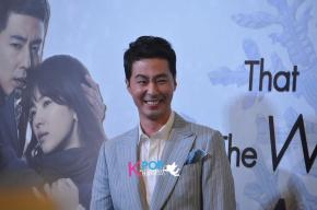 An Interesting Date With Jo In Sung