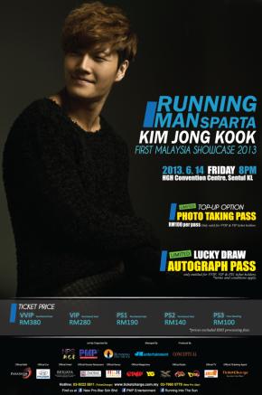 """[INFO] Running Man Sparta"""" Kim Jong Kook Malaysia Showcase2013"""