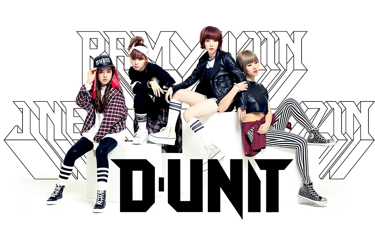D-Unit_Promotional Images