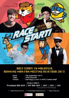RACE START! in Malaysia : Running Man Fan Meeting Asia Tour 2013