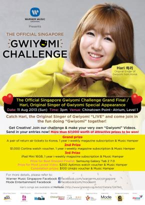 The Official Singapore Gwiyomi Challenge – In Line for Promotional Tour of Hari (Original Artiste of Gwiyomi Song)